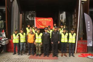 """森讯达公益新姿态 """"义警突击队""""应急骑行分队在挂牌成立"""