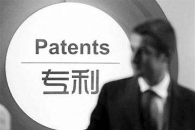 敬告各位,专利不是纸老虎!——记森讯达胜诉专利案(组图)